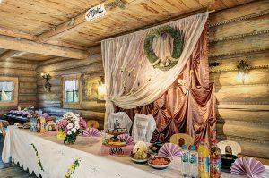 Sala na wesele Zawoja